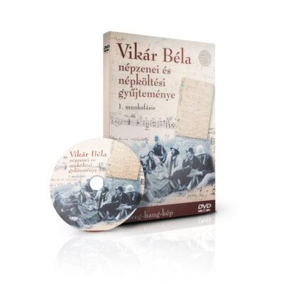 Vikár Béla népzenei és népköltési gyűjteménye